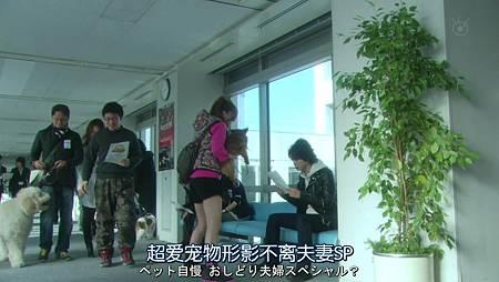 Lucky.7.Ep06.Chi_Jap.HDTVrip.1024X576-YYeTs人人影视.mkv_20120221_233923.253