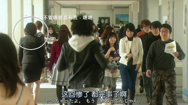 Lucky.7.Ep06.Chi_Jap.HDTVrip.1024X576-YYeTs人人影视.mkv_20120221_234509.576