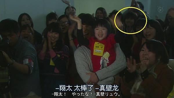 Lucky.7.Ep06.Chi_Jap.HDTVrip.1024X576-YYeTs人人影视.mkv_20120221_234635.955