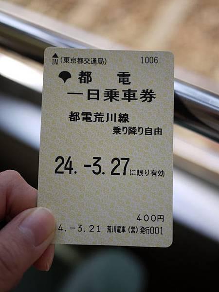 P1070585