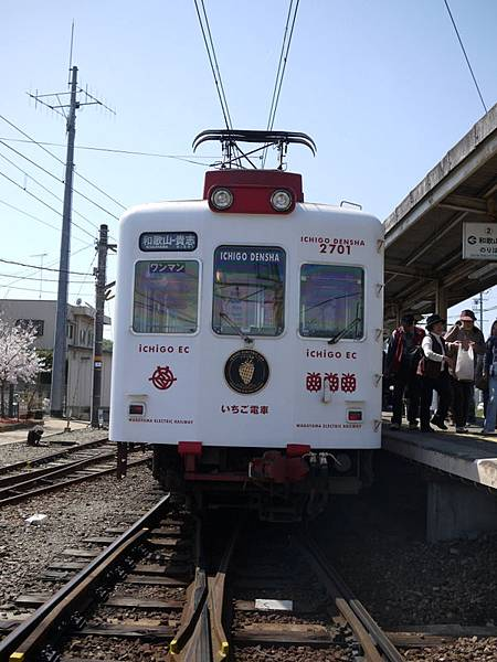P1080980