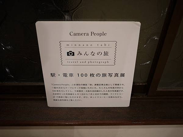 P1110806
