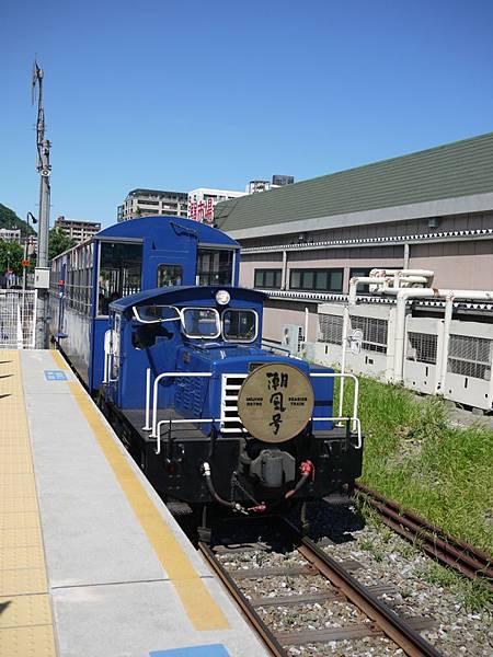 P1120490