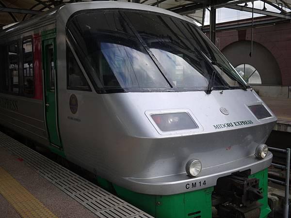 P1120944
