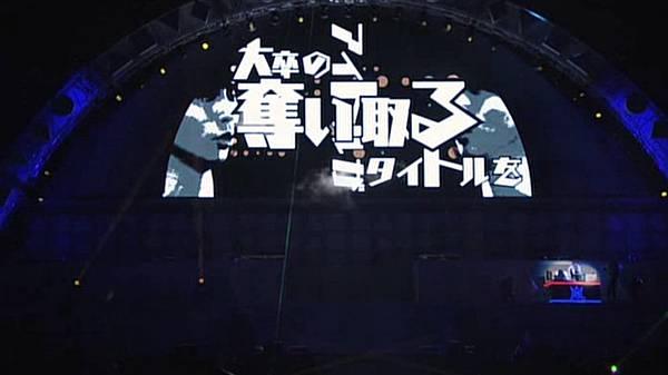 全螢幕擷取 20121223 上午 011952