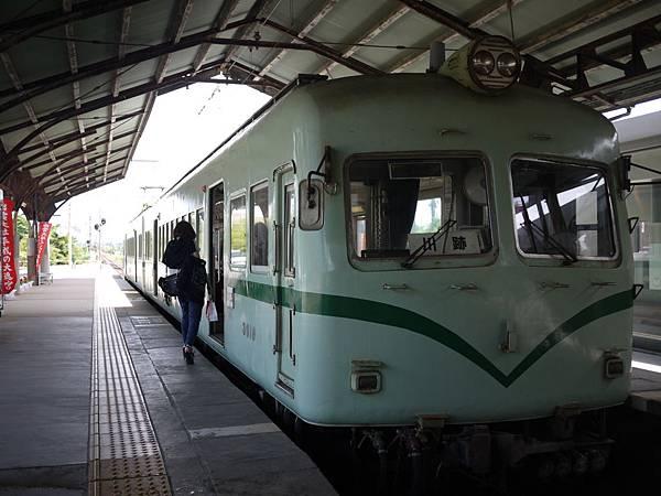P1150919.JPG