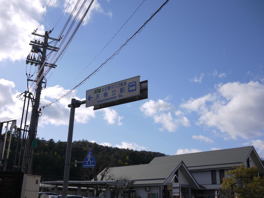P1170690.JPG