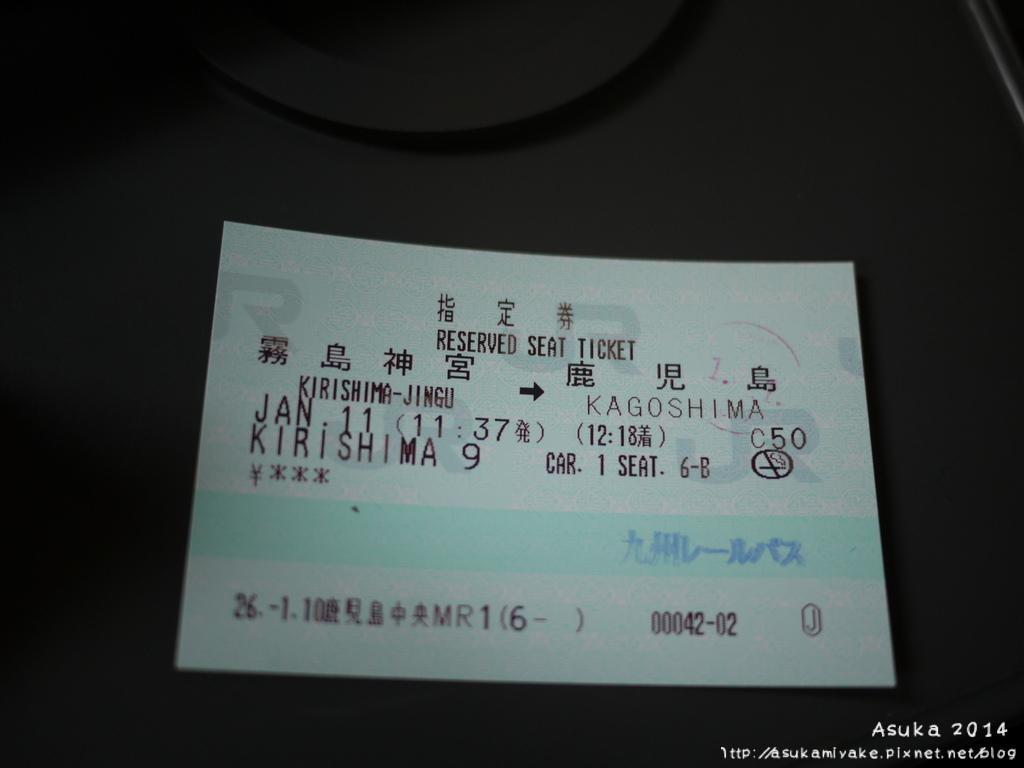 P1180301.JPG