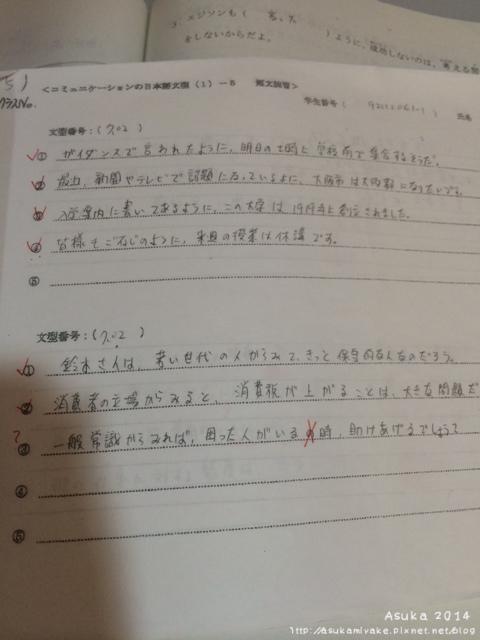 写真 4 (6).JPG