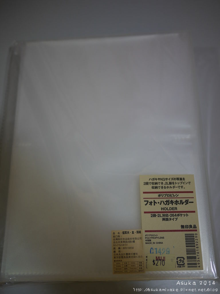 P1190320.JPG