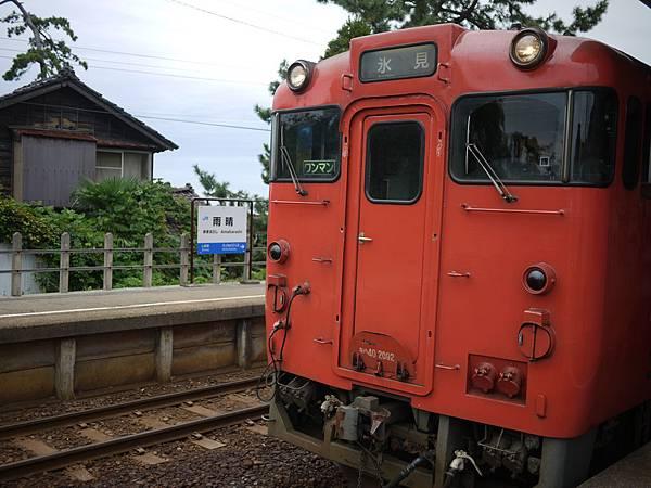 P1200582.JPG