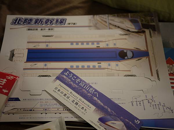 P1200654.JPG