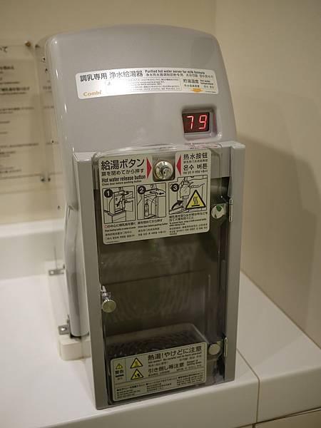 P1210005.JPG