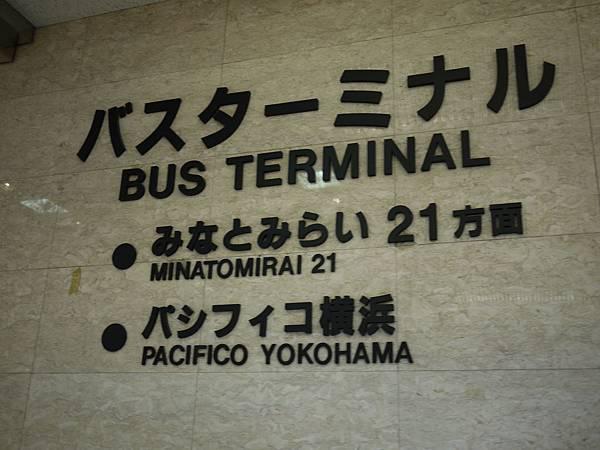 P1210463.JPG