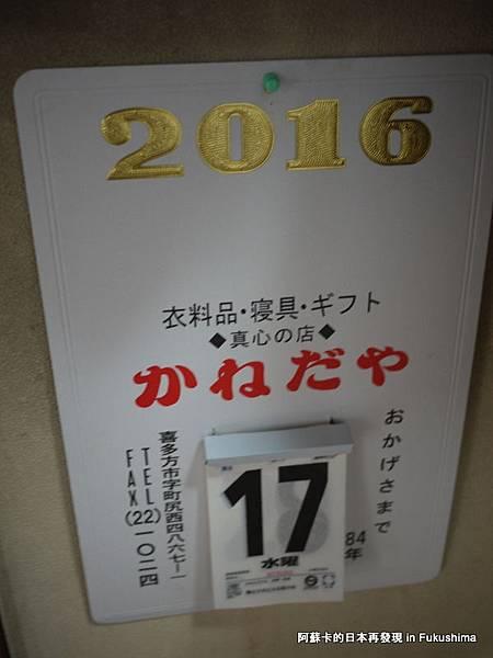 P1220185.JPG