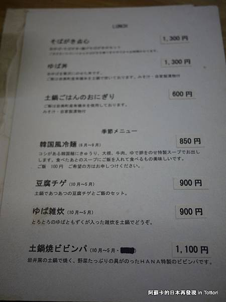 P1230051.JPG