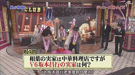110430嵐にしやがれ[12-08-56].JPG