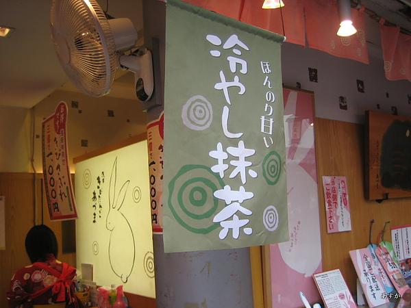 japan0607 282-1.jpg
