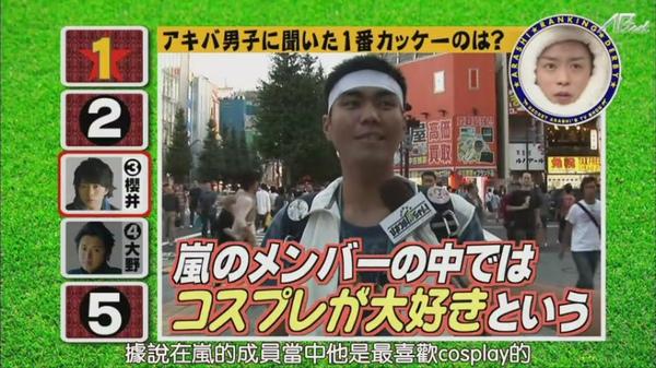 【AB字幕】101118ひみつの嵐ちゃん![22-06-25].JPG