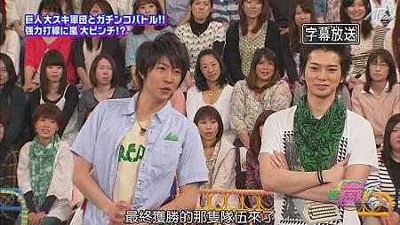 2011.04.28 VS嵐[22-58-53].JPG