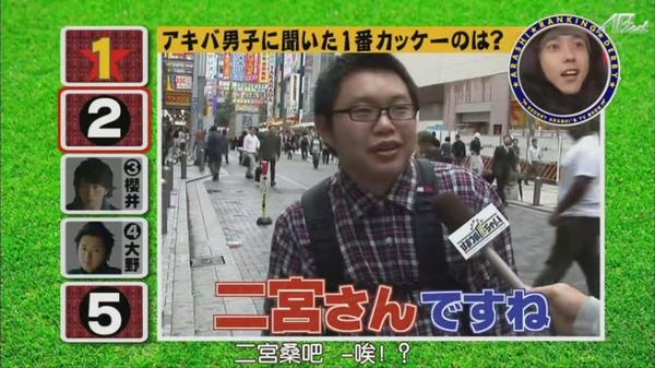 【AB字幕】101118ひみつの嵐ちゃん![22-07-10].JPG