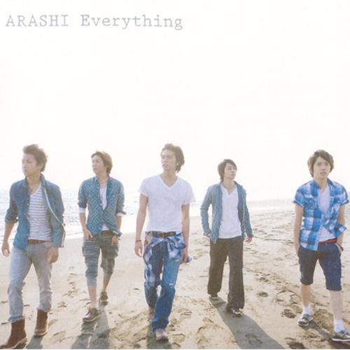 2009-07-01_Everything.jpg