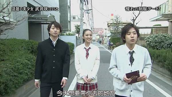 110414ひみつの嵐ちゃん![14-07-35].JPG