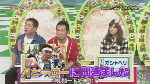 【AB字幕】101118ひみつの嵐ちゃん![22-20-36].JPG