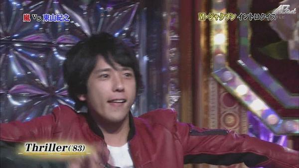 【AB】[HD]110115 嵐にしやがれ[(073562)20-06-31].JPG