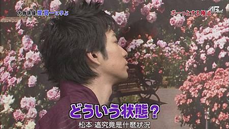 110528嵐にしやがれ[12-06-09].JPG