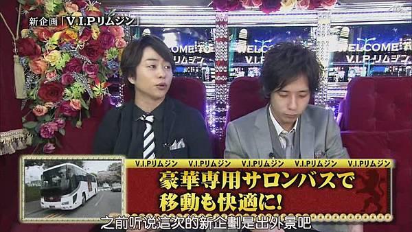 110414ひみつの嵐ちゃん![13-53-28].JPG