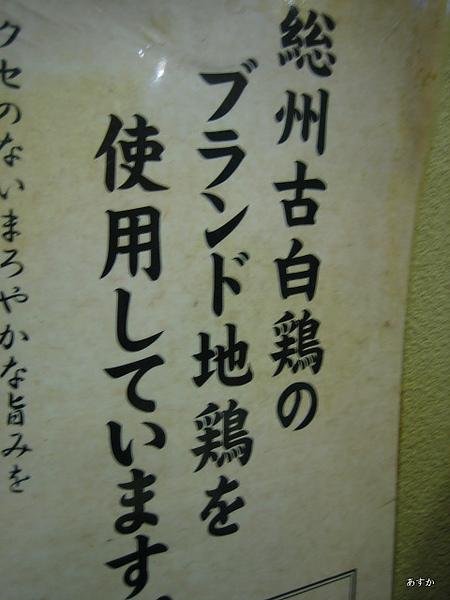 japan0607 307-1.jpg