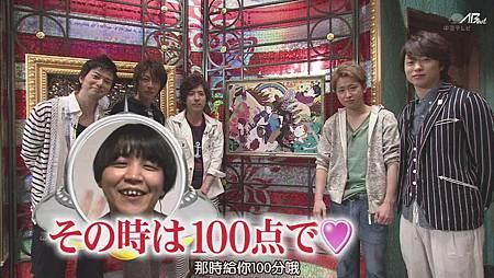 110519嵐にしやがれ[22-51-07].JPG