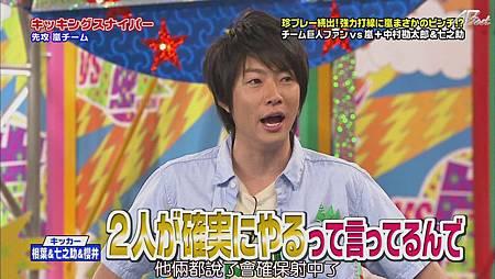 2011.04.28 VS嵐[23-02-20].JPG