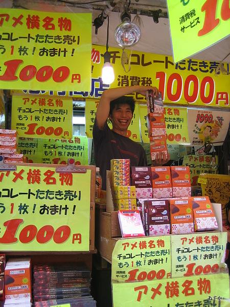 japan0607 323-1.jpg