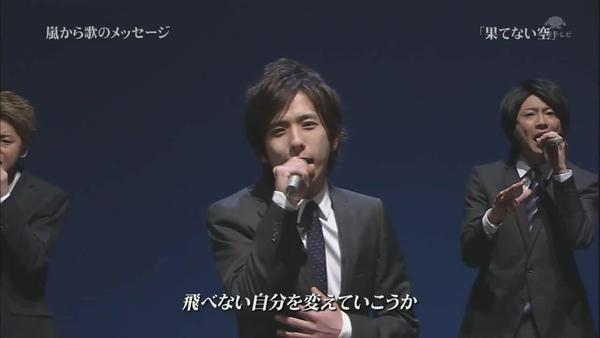 嵐_hatenaisora_(720p)[12-39-19].JPG