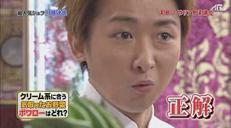 110514嵐にしやがれ[20-51-50].JPG