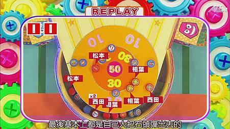 110512 VS嵐[20-38-35].JPG