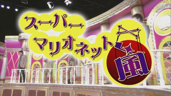 110224ひみつの嵐ちゃん![21-12-22].JPG