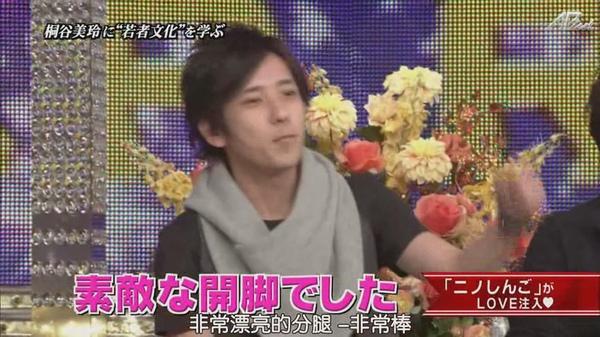 110217ひみつの嵐ちゃん![22-05-12].JPG