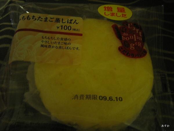 japan0607 088-1.jpg