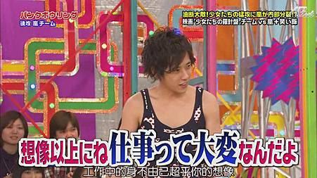 110512 VS嵐[20-30-56].JPG
