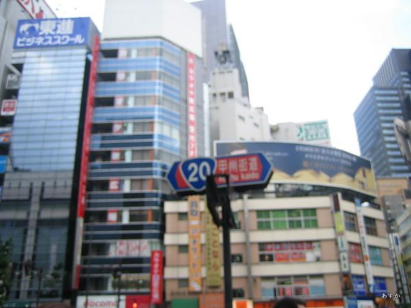 japan0607 062-1.jpg