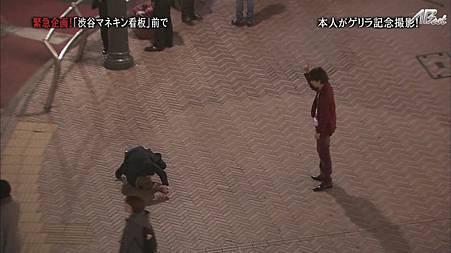 110505ひみつの嵐ちゃん![20-59-56].JPG
