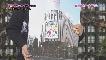 Himitsu no Arashi-Chan! - 2011.03.31~1.mkv[00-53-00].JPG