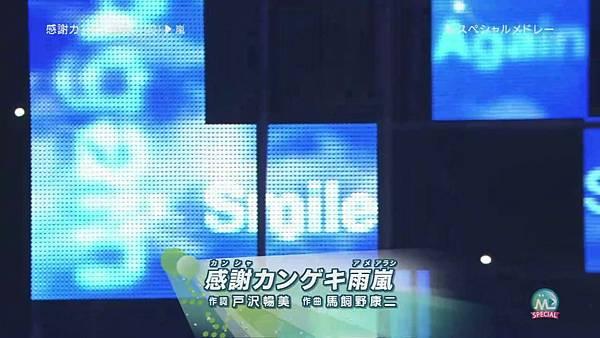 2011.04.01 嵐 スペシャルメドレー (720p)[11-19-10].JPG