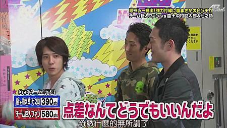 2011.04.28 VS嵐[23-07-09].JPG
