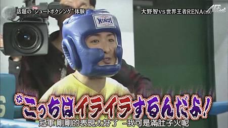 110505ひみつの嵐ちゃん![20-52-10].JPG