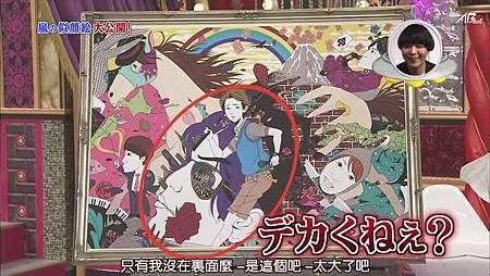 110519嵐にしやがれ[22-50-57].JPG