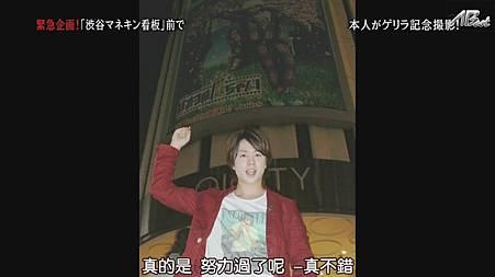 110505ひみつの嵐ちゃん![21-01-56].JPG